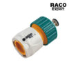 Raco ข้อต่อสายยาง RT55206C แบบมีวาล์ว SIZE 3/4(6 หุน) รดน้ำต้นไม้